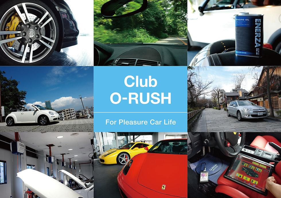 Club O-RUSH