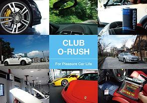 O-RUSHボディファクトリー-CLUB O-RUSH