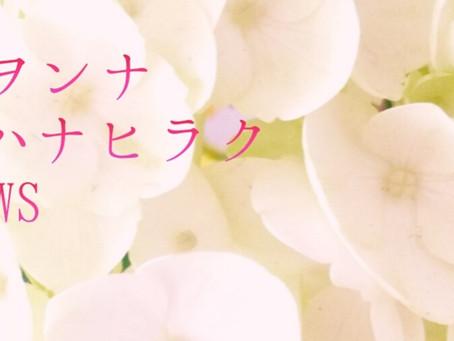【3/16開催】ヲンナ ハナヒラク WS
