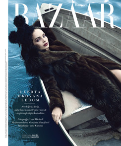 Pages from 016 Harpers BAZAAR Januar 201