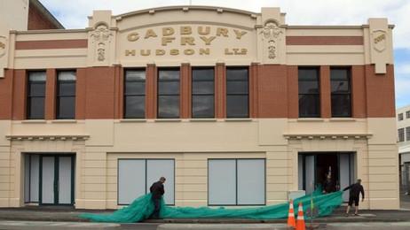 Cadbury Fry Hudson Building