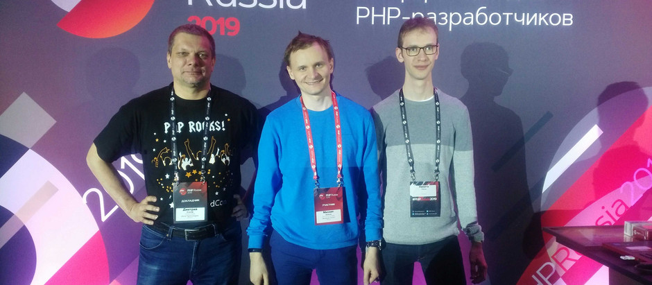 "Mediaopt in ""PHP Russia 2019"" conference"