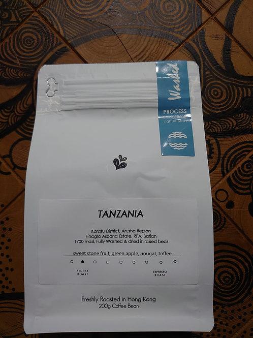 坦桑尼亞RFA FINAGRO莊園