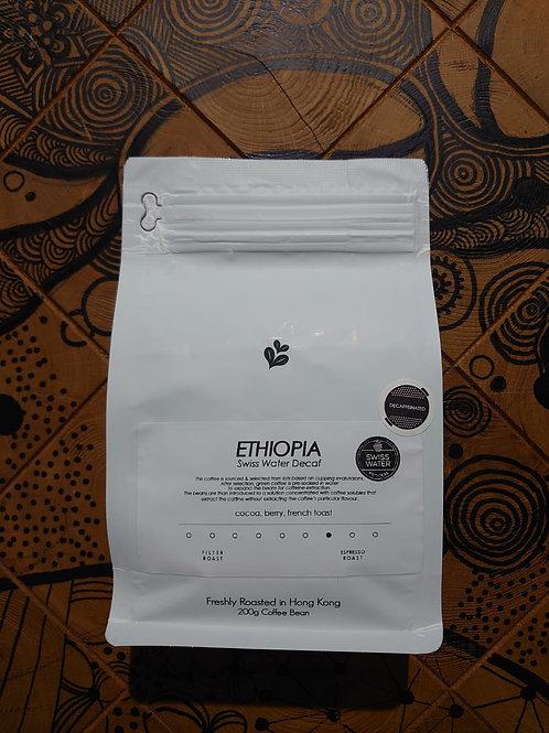 埃塞俄比亞不含咖啡因的瑞士水