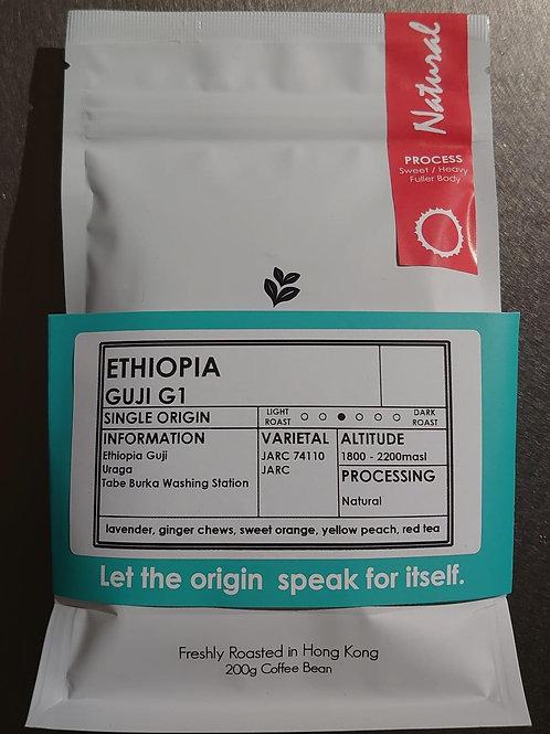 Ethiopia Guji Uraga Gr. 1 Natural