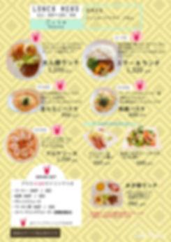 menu (1).jpg