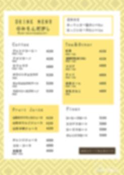 menu (4).jpg