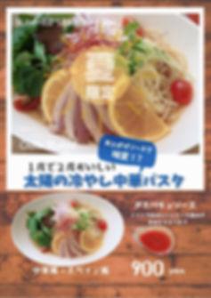 2dooishi.jpg
