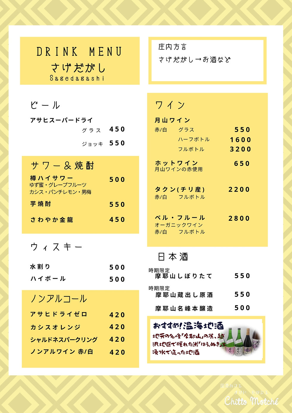 menu (5).jpg