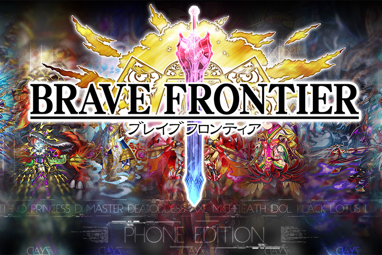 Brave Frontier: Guilds