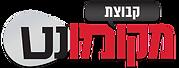 png-logo-מקומונט.png
