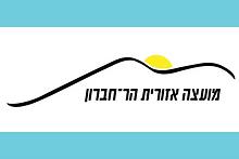 1024px-Flag_of_Har_Hebron.svg.png