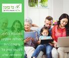 ותודה ל-YNET: השפעות הלחץ, המולטי-טסקינג וההתמכרות לסמארטפון על המשפחה שלנו