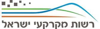 רשות מקרקעי ישראל.jpg
