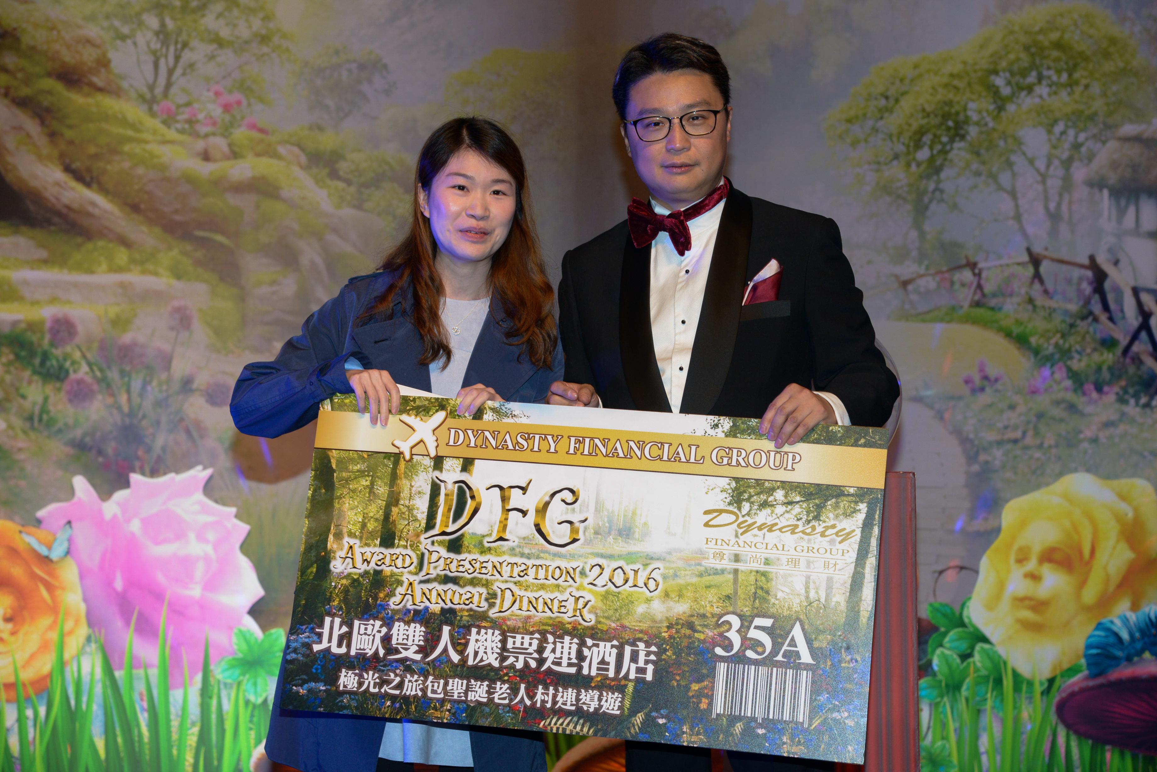 DFG Award Presentation 2016 Annual D