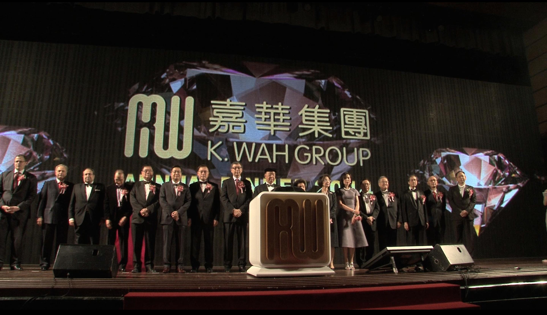 K Wah Group - Annual Dinner 2014