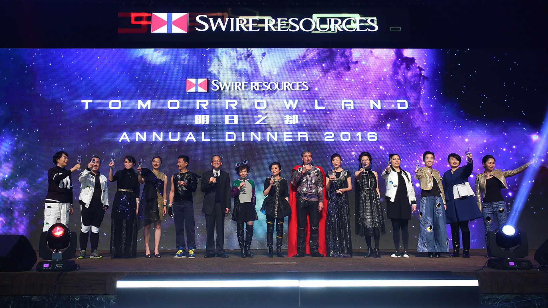 Swire Resources Annual Dinner 2016