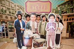 HKJCAnnualDinner香港賽馬員工事務委員會周年晚宴