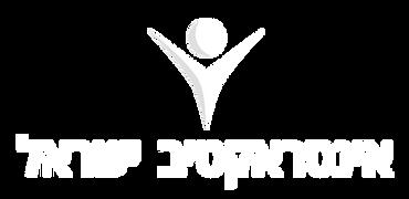 לוגו אנכי טקסט ישר אייקון לבן.png