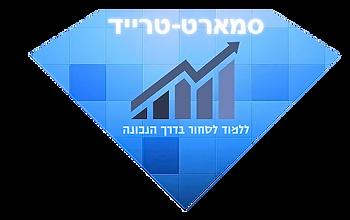 Smartrade logo1.png