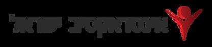 לוגו אופקי  בהיר.png