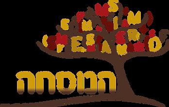 לוגו עוז קורן הנוסחה.png