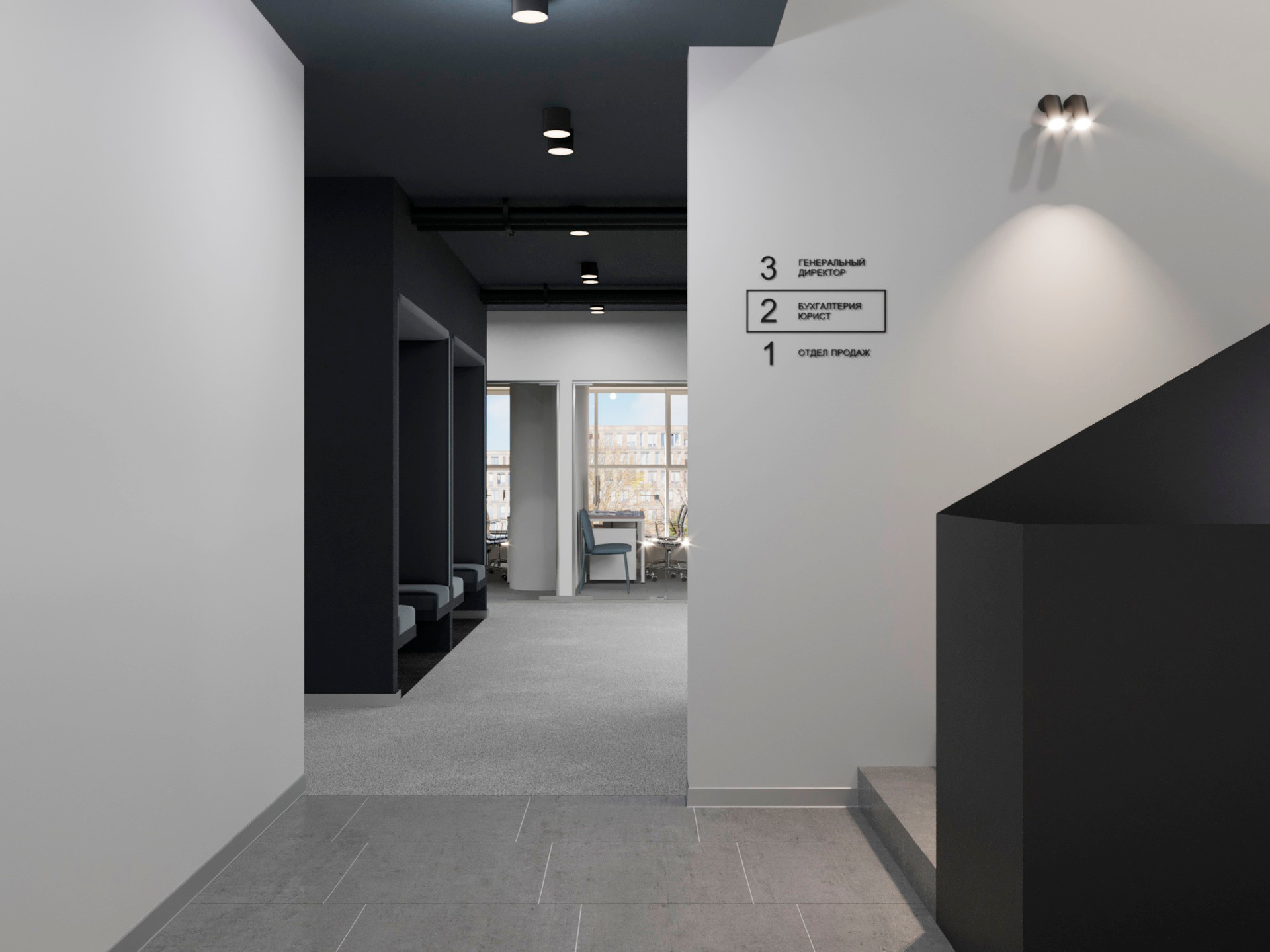 Офис 2 этаж0024.jpg