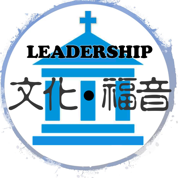 Christ-Centered Leadership in a Chin