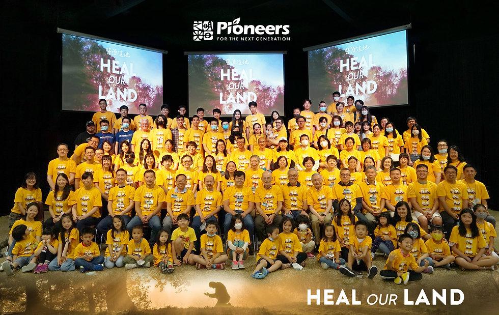 pioneersconference2021.jpg