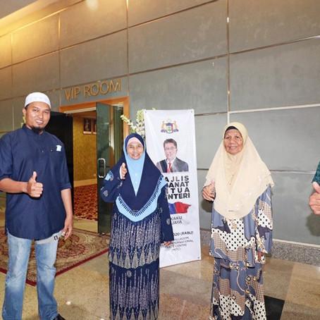 'Nek Piyah, Dak Ayu, Dak Sapik, Dak Senah' jadi kejutan di Majlis Amanat KM