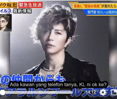 Penyanyi Lagenda Jepun Gackt Puji Sistem PKP di Malaysia