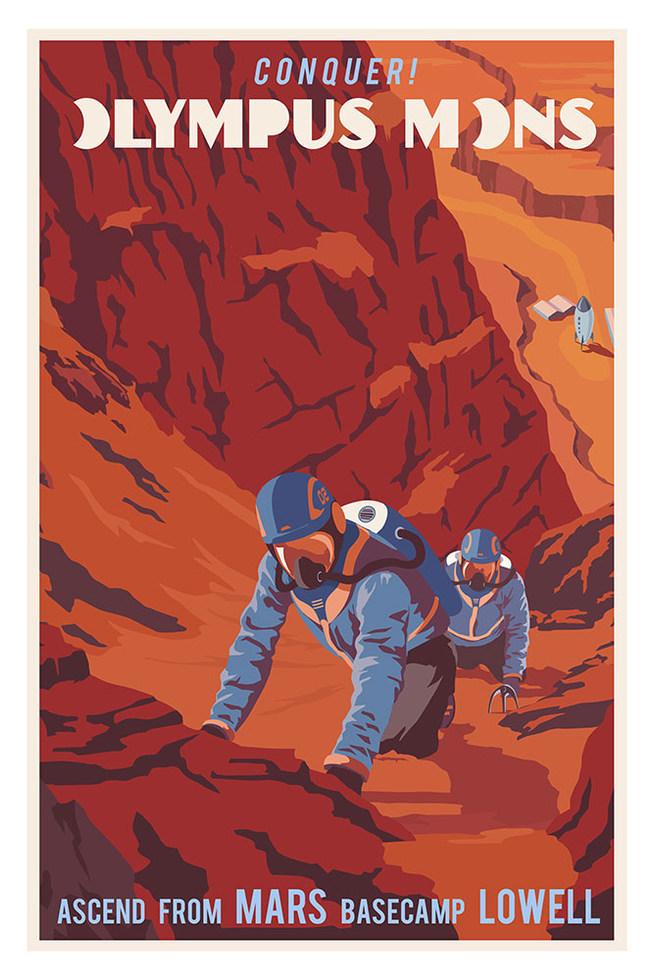 Mars_sky_18_27.jpg