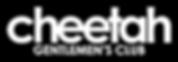 Cheetahs-Logo.png
