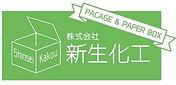 新生化工 ロゴ.jpg