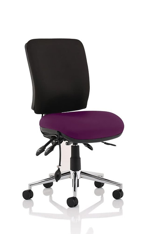 Chiro Medium Back Bespoke Colour Seat Tansy Purple No Arms