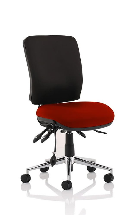 Chiro Medium Back Bespoke Colour Seat ginseng Chilli No Arms