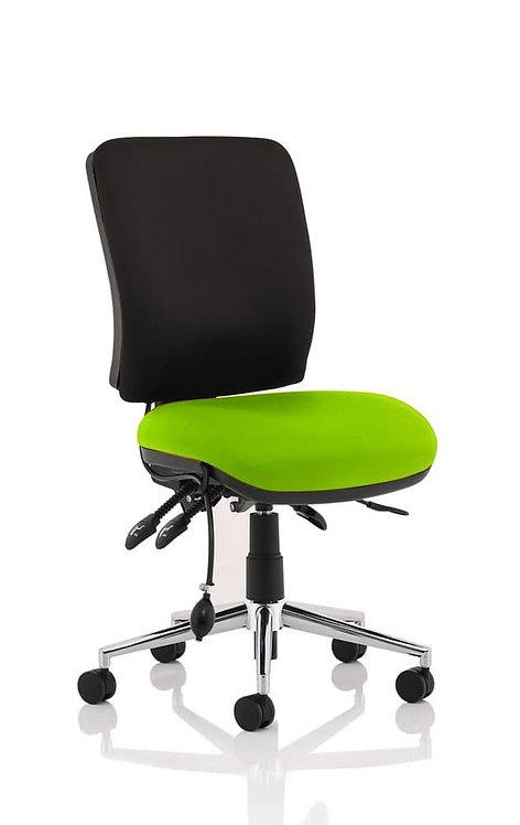 Chiro Medium Back Bespoke Colour Seat myrrh Green No Arms