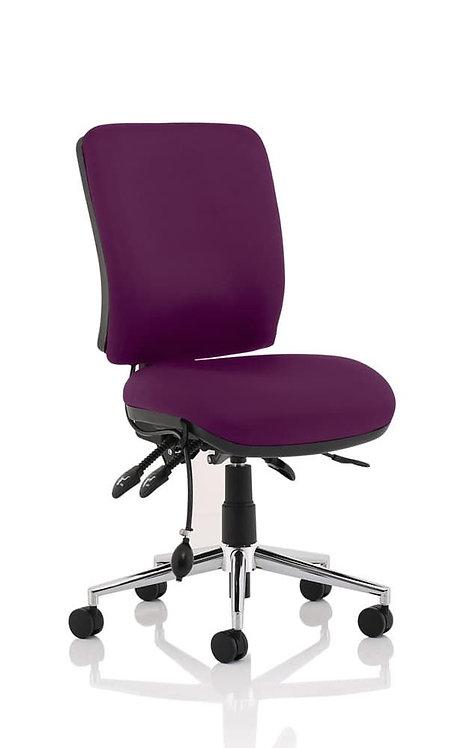 Chiro Medium Back Bespoke Colour  Tansy Purple No Arms