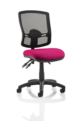 Eclipse Plus III Deluxe Mesh Back With Wine Seat