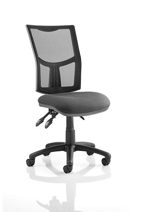 Eclipse Plus III Mesh Back With Charcoal Seat