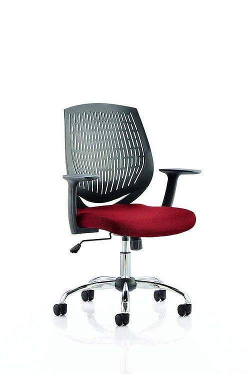Dura Bespoke Colour Seat ginseng Chilli