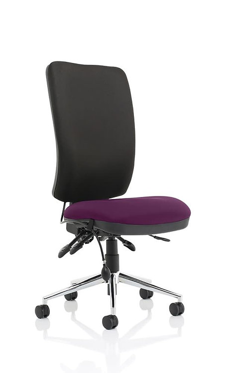 Chiro High Back Bespoke Colour Seat Tansy Purple No Arms