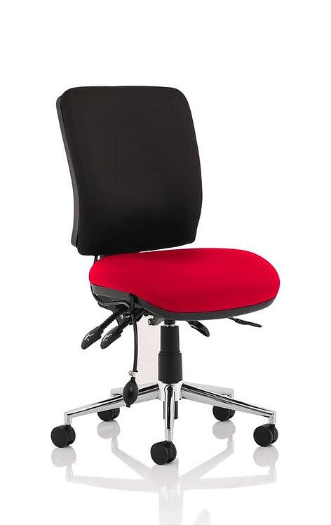 Chiro Medium Back Bespoke Colour Seat Bergamot Cherry No Arms