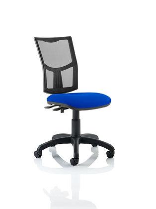 Eclipse Plus II Lever Task Operator Chair Mesh Back