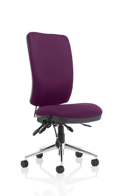 Chiro High Back Bespoke Colour Tansy Purple No Arms