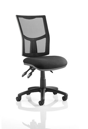 Eclipse Plus III Mesh Back With Black Seat