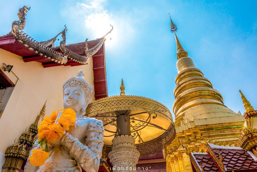 wat-san-pa-yang-luang-lamphun-thailand2.jpg