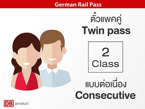 German Rail Pass / Twin Pass / 2nd Class - Consecutive (แบบต่อเนื่อง)
