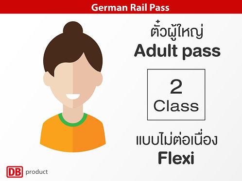 German Rail Pass / Adult / 2nd Class - Flexi (แบบไม่ต่อเนื่อง)
