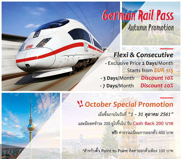 DB AND EURAIL OCTOBER PROMOTION 2018 2-0